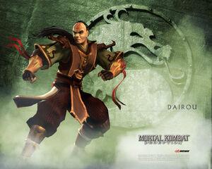 Dairou10