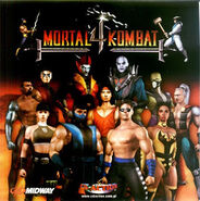 Mortal kombat 4 android