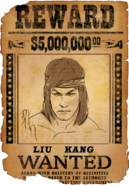 Wantedposterliukang