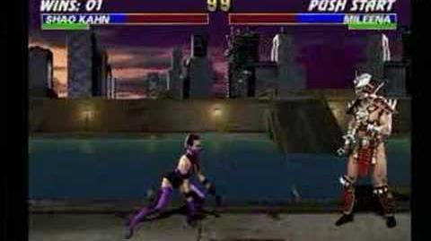 Mortal Kombat Shao Khan Trading Card