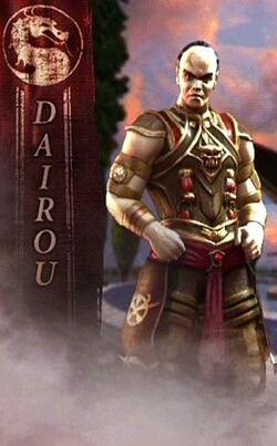 Darioubio2