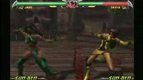 Mortal Kombat Jade Trading Card