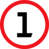 Линия 1