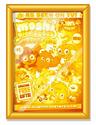 Golden Mag