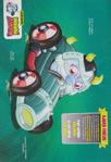 100% Moshi Karts p28