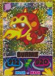 TC Burnie series 5