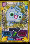 TC Hiphop series 5
