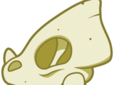 Dino the Dino's Head