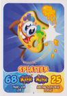 TC Splatter series 4