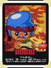 Movie credits Bobbi