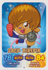 TC Zack Binspin series 4