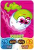 TC Pooky series 4