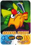 TC General Fuzuki series 4