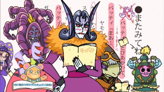Precure_wiki_Wife_and_more_wife.jpg