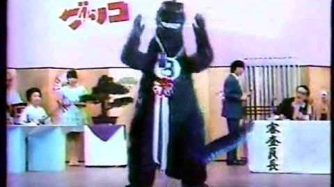 Glico Godzilla Pudding Ad