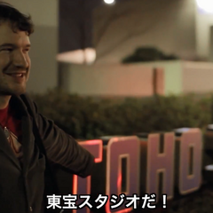 Matt Frank at Toho Studios from a SciFi Japan video about him ... doing just that. 2015 I think