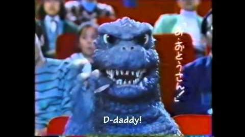 Godzilla Pudding Commercial -1984-