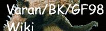 Wiki-wordmark varan
