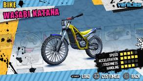 MSAE - Katana Stock