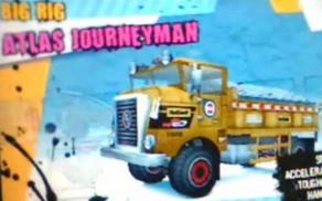 Ae atlas journeyman