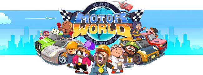 MotorWorld Main