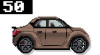 Bendy Sedan
