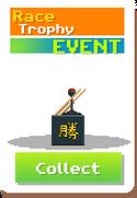 EventFatAndViciousItem3