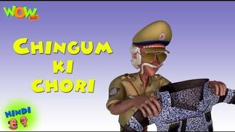 Chingum Ki Chori - Motu Patlu in Hindi WITH ENGLISH, SPANISH & FRENCH SUBTITLES