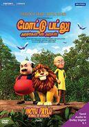 King of Kings - Tamil poster