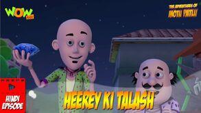 Heerey-ki-talash-motu-patlu-cart
