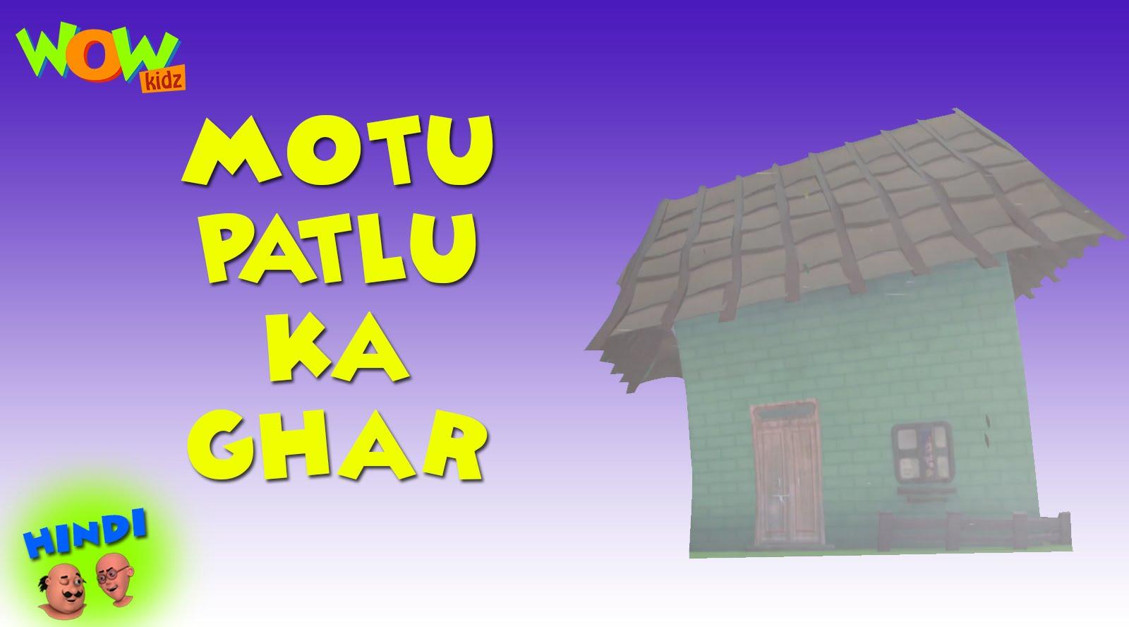 Motu Patlu S Home Motu Patlu Wiki Fandom Powered By Wikia