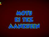 Motu Ki Tez Aankhein