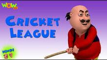 Cricket League title