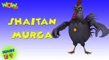Shaitan Murga title