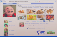 Fakebook in Motu Patlu
