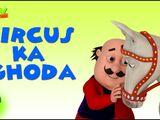 Circus Ka Ghoda
