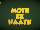 Motu Ke Haath