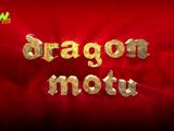 Dragon Motu
