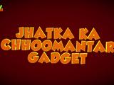 Jhatka Ka Chhoomantar Gadget
