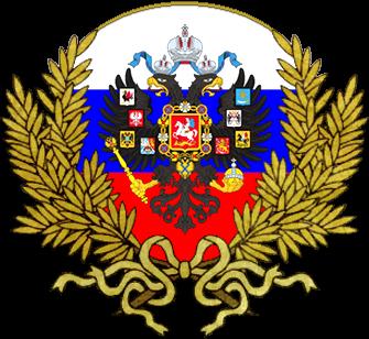 Rossiyskaya Imperiya Mount Blade Wiki Fandom Powered By Wikia