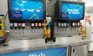 Sam's Club fountain machine in Cocoa Florida
