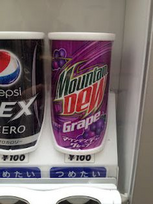 Mountain Dew Grape in a Boss vending machine