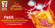 Mountain Dew Solar Flare at 7-Eleven in the Philippines