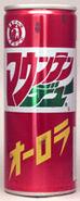 C12869