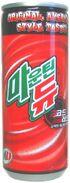 2005 2005 05 b code red