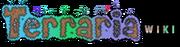 TerrariaWiki wordmark