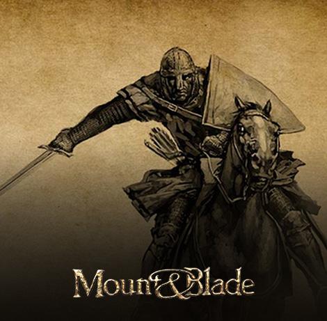 Файл:Game icon mountandblade.jpg