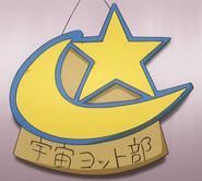 Yacht Club - Emblem