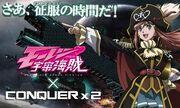 Conquer X2 Collab - Promo
