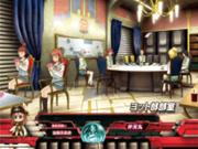 Fever - Clubroom